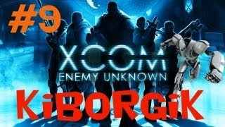 ����������� XCOM: Enemy Unknown #9 xcom 2013 xcom enemy unknown �����������   �����