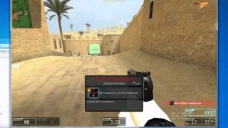 ��� ��� CS Source v75 WallHack/ESP/RADAR ���� �� ���� 75 counter-strike source v75 wallhack/esp/radar ���� �� �� �����75