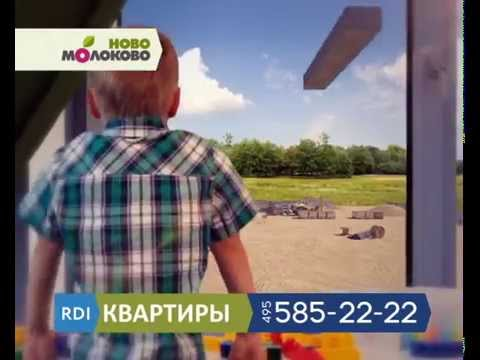 RDi promo group.Клуб НЛО НЛО RDI PROMO GROVA FOTO